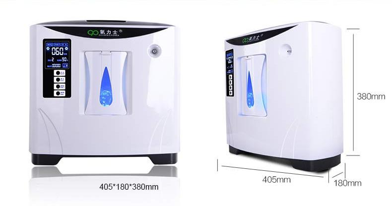 Kyslíkový koncentrátor, dýchací přístroj OX ONE POWER 9L, 90%