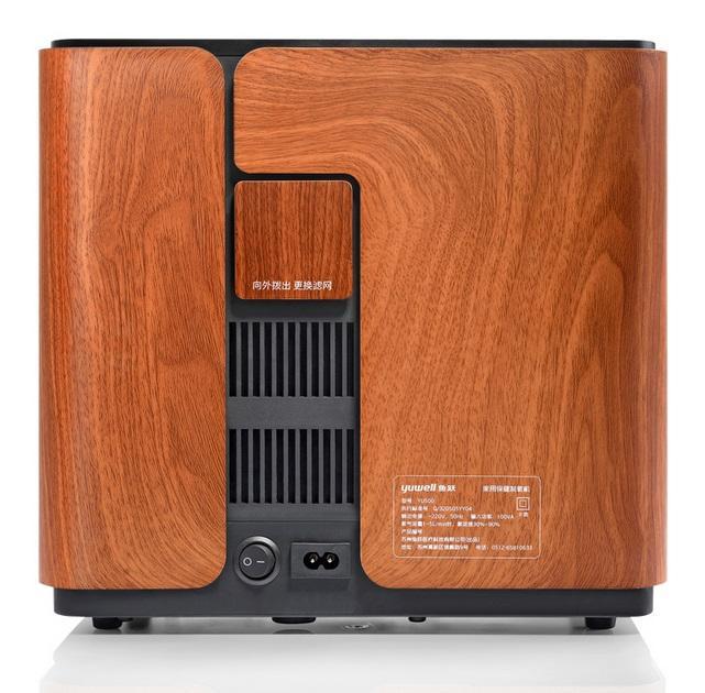 Kyslíkový koncentrátor, dýchací přístroj OX ONE YU 500